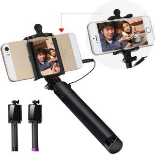 【YANG YI 揚邑】升級版迷你後視鏡自拍桿線控相機手機自拍棒