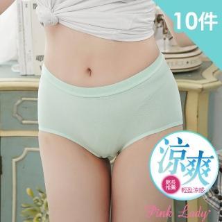 【PINK LADY】台灣製涼感內褲 奈米透氣網眼布 中低腰抗菌內褲(10件組)