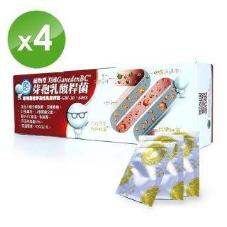 【台灣康田】美國GanedenBC30 耐熱型芽孢乳酸桿菌粉-150億菌/g(4入組)