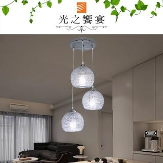 【光之饗宴】輕井澤3吊燈