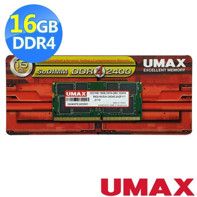 【UMAX】DDR4-2400