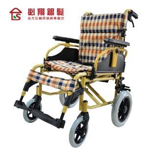 【必翔銀髮樂活館】移位型看護輪椅 PH-163BF(未滅菌)