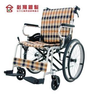 【必翔銀髮樂活館】輕便手動輪椅 PH-184F(未滅菌)