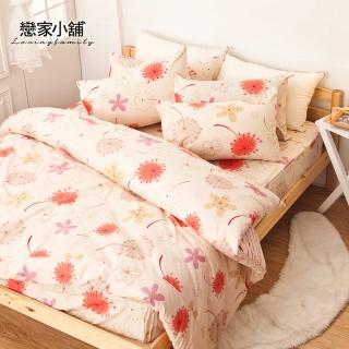 【戀家小舖】台灣製純棉枕套床包組 輕盈粉(特大)