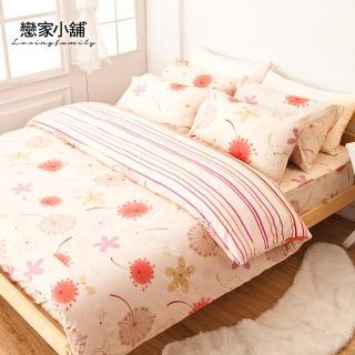 【戀家小舖】台灣製純棉被套床包組 輕盈粉(特大)