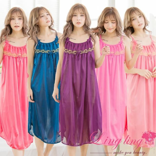 【lingling日系】PA3289大尺碼-蕾絲刺繡冰絲細肩帶連身裙睡衣(魅力深藍)
