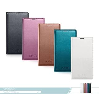 【Samsung三星】原廠Galaxy S5 G900專用 皮革翻頁式皮套 可插卡 /側翻書本式保護套(台灣公司貨)
