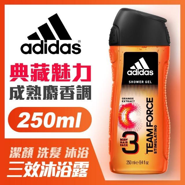 【adidas愛迪達】男用三效潔顏洗髮沐浴露-典藏魅力(250ml)