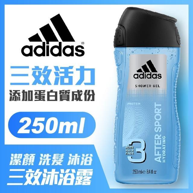 【adidas愛迪達】男用三效活力潔顏洗髮沐浴露(250ml)