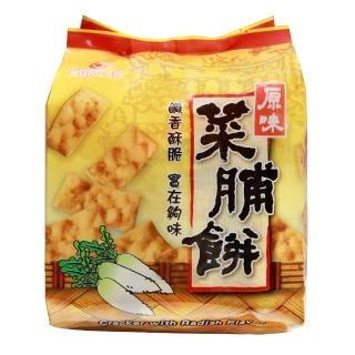 【巧益】原味菜脯餅(160g)