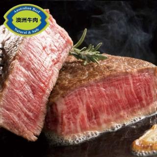 【勝崎生鮮】澳洲日本種M9+極厚切和牛牛排5片組(300公克±10% / 1片)