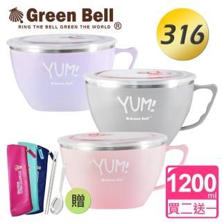 【GREEN BELL 綠貝】頂級316不鏽鋼超大隔熱泡麵碗3入組(贈餐具組X3)