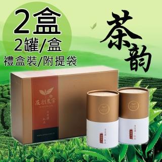 【友創】晨曦100%日月潭頂級紅玉紅茶禮盒2盒(2罐/盒)