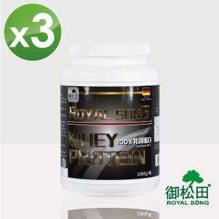 【御松田】乳清蛋白粉(1000gX3罐)