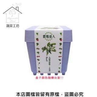 【蔬菜工坊004-D09】iPlant小農場系列-九層塔