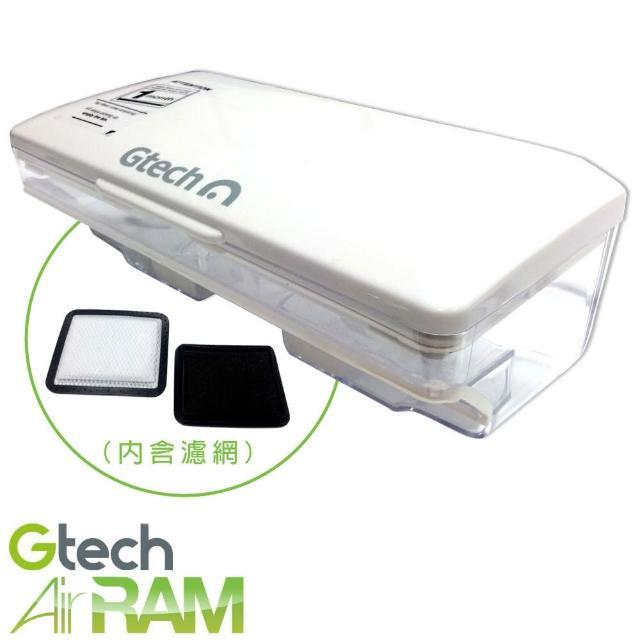 【英國 Gtech 小綠】AirRam 原廠專用集塵盒-時尚白(含濾網)