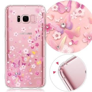 【YOURS】三星 Galaxy S8 Plus 奧地利彩鑽防摔手機殼-夢蝶(S8+ 6.2吋)