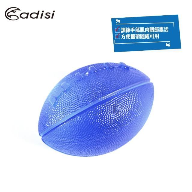 【ADISI】造型果凍手握球