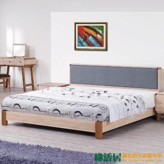 【綠活居】麥味登  天絲6尺機能皮革雙人加大三件式床台組合(床頭片+床底+3D透氣獨立筒床墊)