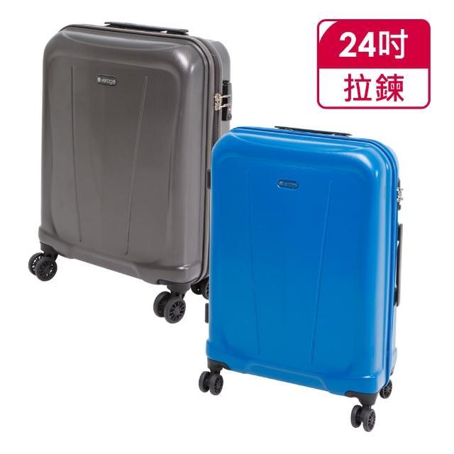 【Verage】維麗杰 24吋極致典藏系列行李箱(3色可選)