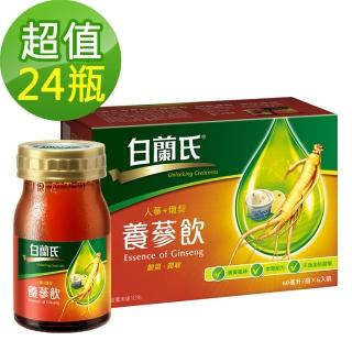 【白蘭氏】養蔘飲冰糖燉梨24瓶(60ml/6入)