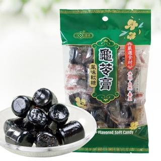 【惠香】龜苓膏220g全素食(廣式軟糖養生海藻仙草)