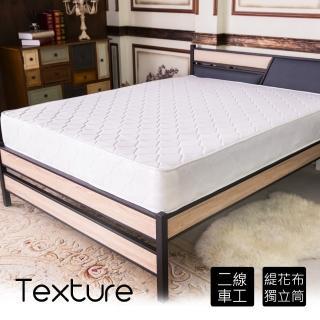 【時尚屋】安格爾透氣舒壓6尺加大雙人獨立筒床墊 GA7-01-6(免運費 免組裝 台灣製)