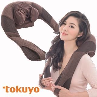 【tokuyo】肩頸鬆按摩器 TH-519(頸部擬真揉夾手感)