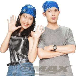 【OMAX】超值魔術頭巾-5入(顏色隨機-速)