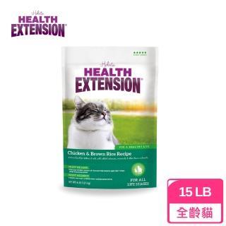 【綠野鮮食】天然成幼貓糧-15LB/磅(A002A02)