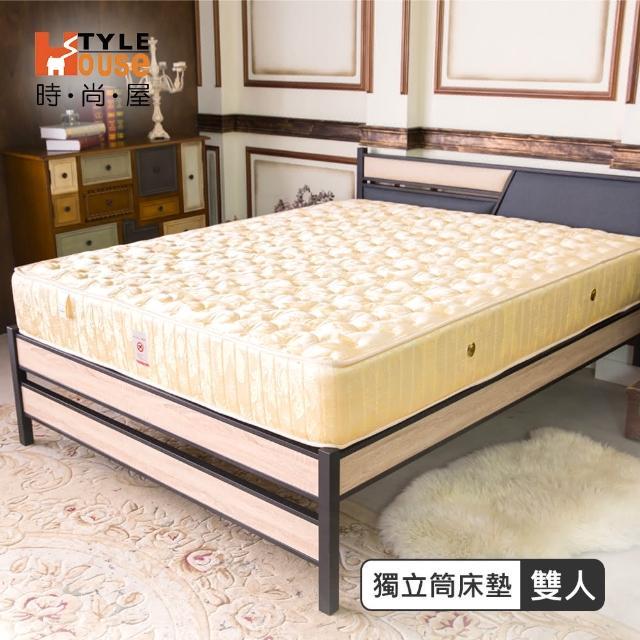 【時尚屋】凡斯獨立筒彈簧5尺雙人床墊 BD7-03-5(台灣製 免組裝 免運費)
