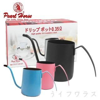 日本寶馬牌掛耳式手沖壺-350cc(#304/混色銷售隨機出貨)
