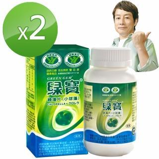 【綠寶】雙認證綠藻片2瓶加贈20粒入門組(360錠/瓶)