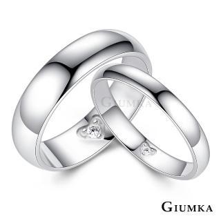 【GIUMKA】925純銀戒指尾戒 緊握愛情純銀戒 情侶對戒 單個價格 MRS07092