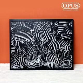 【OPUS 東齊金工】金屬藝術掛畫/壁飾/3D立體掛畫/抽象畫/客廳掛畫(TP-ze08 狂野之美-斑馬)