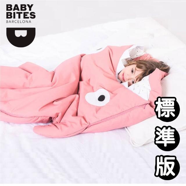 【西班牙鯊魚咬一口 BabyBites 西班牙製 100% 純棉手工嬰兒 幼兒園睡袋 防踢被】莓果牛奶(兒童版)