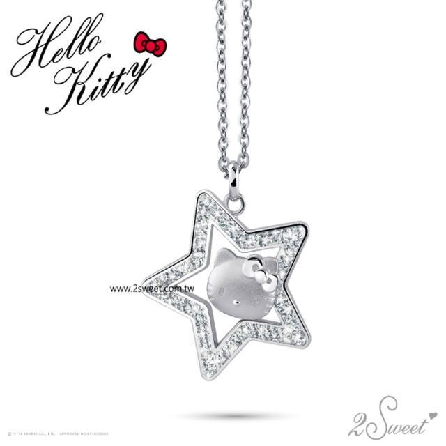 【甜蜜約定2sweet-PET-677】HELLO KITTY白鋼墬飾閃耀星星系列(HELLOKITTY白鋼墬飾)