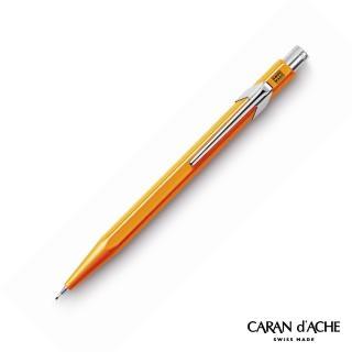 【CARAN d'ACHE】844 螢光橘 自動鉛筆(瑞士製)