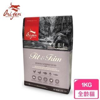 【渴望Orijen】室內低鎂貓配方 野牧鮮雞(1公斤/ 2.2LB)