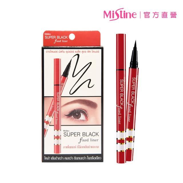 【Mistine】Mistine 超激黑眼線液筆(泰國彩妝品牌眼線液筆)