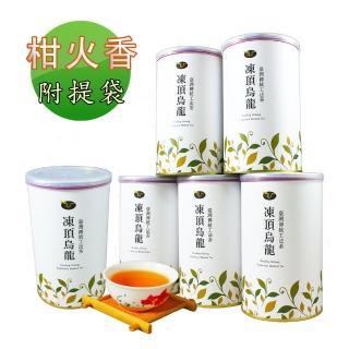 【龍源茶品】傳統滋味凍頂烏龍茶葉6罐組(150g/罐 - 共900g / 附提袋-春茶鮮摘)