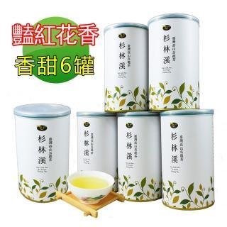 【龍源茶品】杉林溪清香甘醇烏龍茶葉6罐組(150g/罐-共900g / 附提袋-春茶鮮摘)
