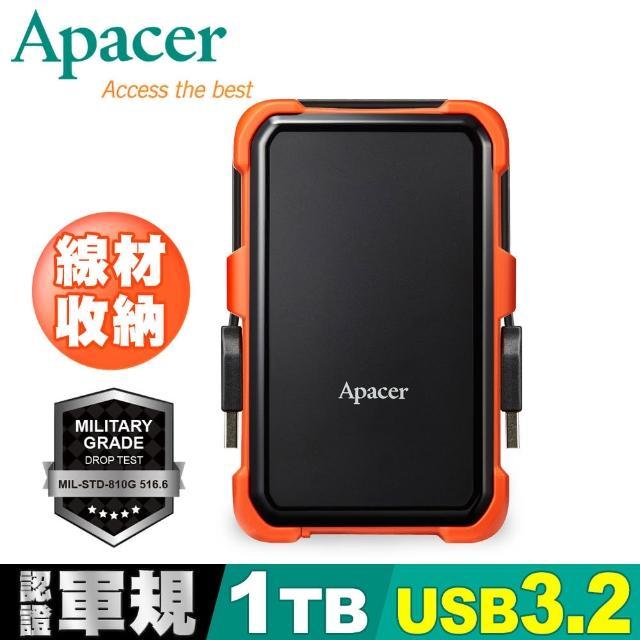 【Apacer 宇瞻】AC630 USB3.1 Gen1 軍規戶外防護行動硬碟(1TB-速達)