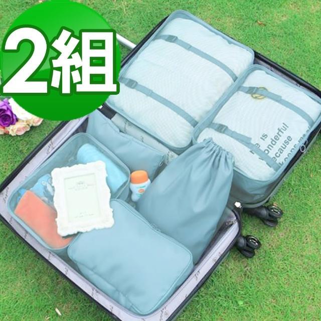 【JIDA】三防內插扣超手感旅行收納6件套組(二組)