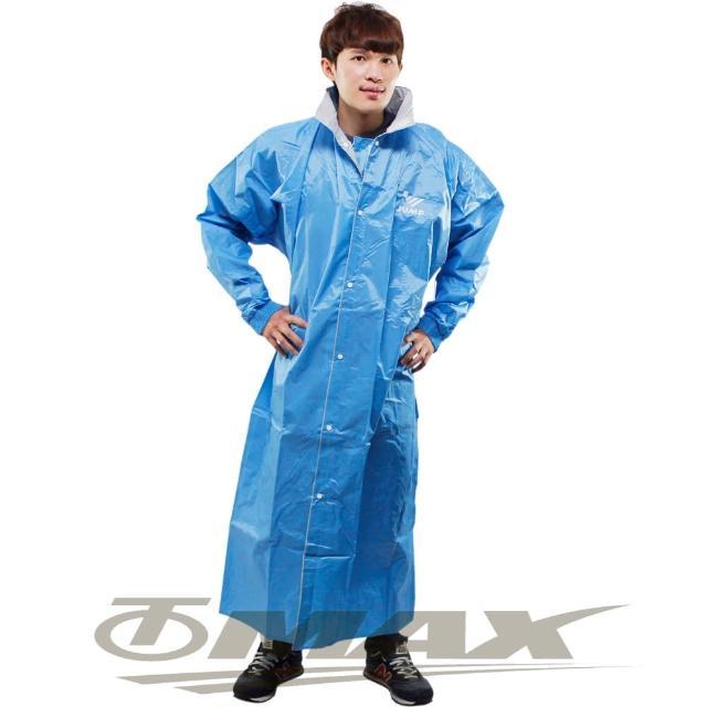 【JUMP】新二代前開素色雨衣+通用鞋套黑色-藍色