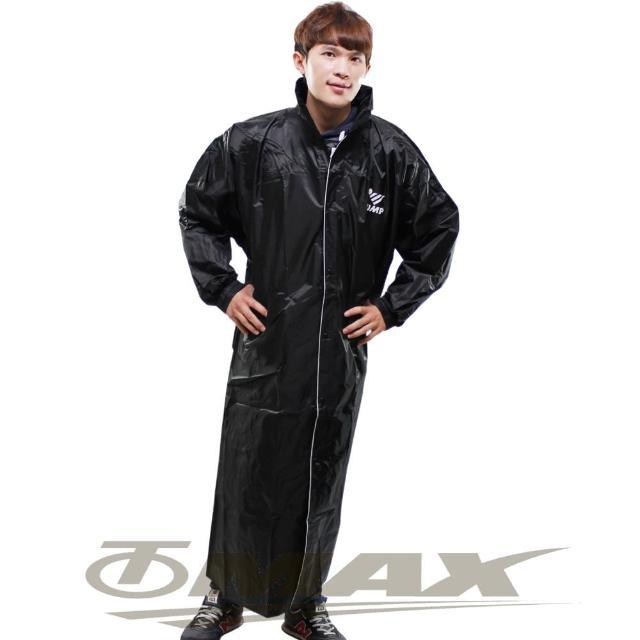 【JUMP】新二代前開素色雨衣-黑色-超大5XL+通用鞋套