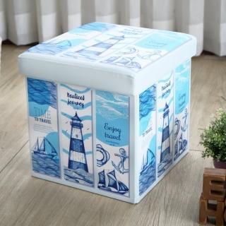 【EASY HOME】繽紛耐重摺疊收納椅凳(海之旅)
