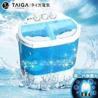【全新福利品★日本TAIGA】★迷你雙槽柔洗衣機/