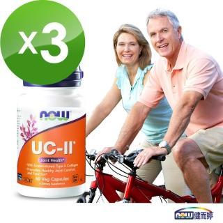 【NOW健而婷】UC-II 二型膠原蛋白-60顆/瓶(3瓶組)