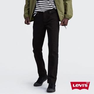 【Levis】男款 511 低腰修身窄管牛仔褲 / 黑色基本款 / 彈性布料